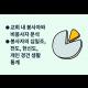 http://mhdata.or.kr/data/editor/1907/thumb-7efa26d664e2b14602e64f0c35c87fae_1564124803_6185_80x80.png