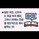 http://mhdata.or.kr/data/editor/2110/thumb-a8b3abae7135b4a6eeff51055aa2604c_1633671500_1198_80x80.png